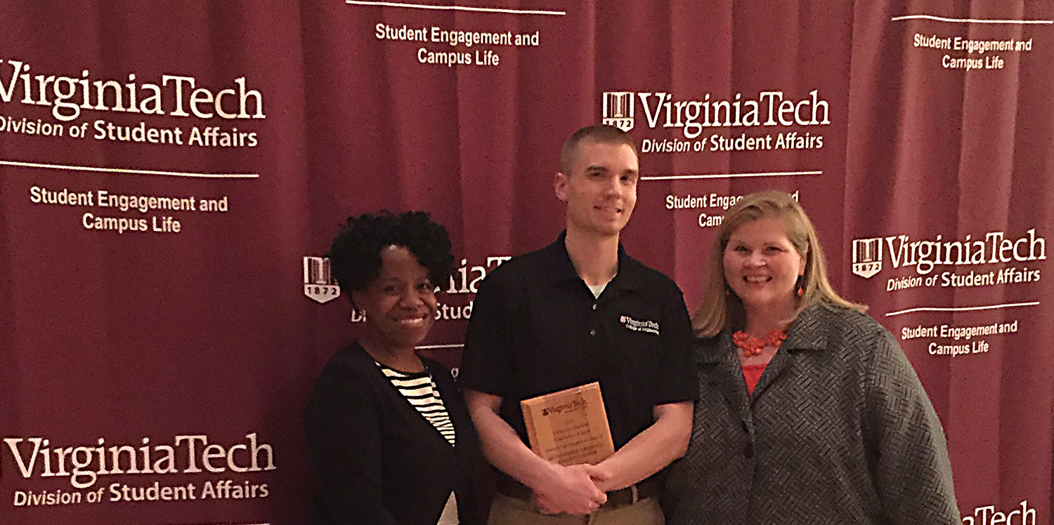Greg Purdy won Outstanding Graduate Student Leader award